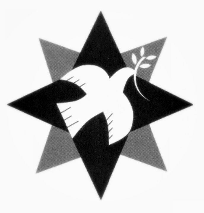 symbol of white peace dove over pointed star (B&W)